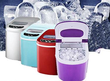 ¿Cuáles son las áreas de aplicación de la máquina de hielo doméstica?